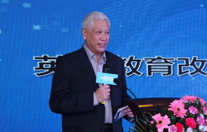 中国教育科学研究院研究员,中国教育学会外语教学专业委员会理事长