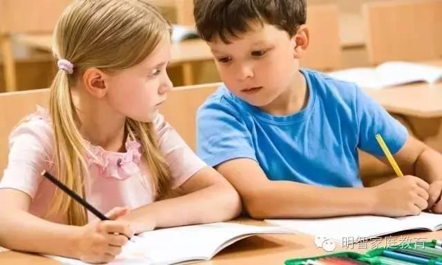 寒假为啥要学习:一位爸爸写给初中生儿子的肺腑之言! - yuanyuantaoliyuan - 营东小学2012级8班的博客