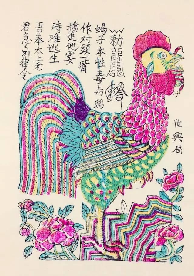 13个春节冷知识,你未必都知道!这个鸡年有点特别…… - yuanyuantaoliyuan - 营东小学2012级8班的博客