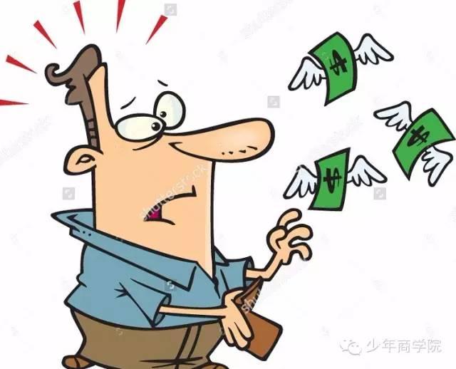 为避免孩子乱花钱,美国财商专家给出的52个实用建议 - yuanyuantaoliyuan - 营东小学2012级8班的博客