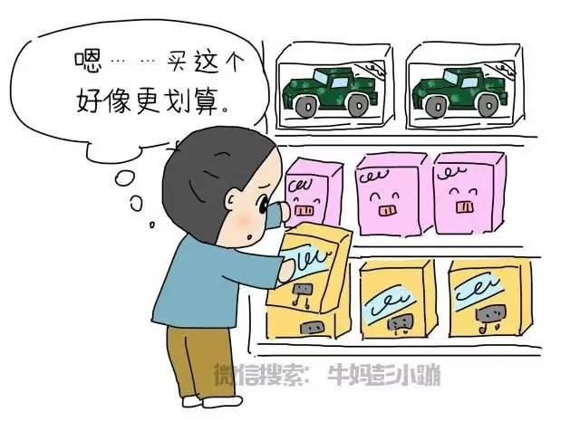 通过发零花钱让孩子学会珍惜,体会责任! - yuanyuantaoliyuan - 营东小学2012级8班的博客