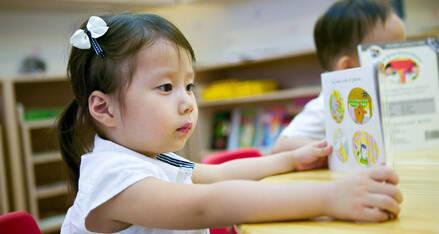 有趣又好记的百字谜(为孩子保存吧!) - yuanyuantaoliyuan - 营东小学2012级8班的博客
